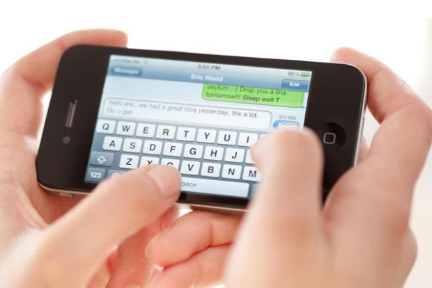 artritis-sms-whatsapp|artritis-dolor-pulgar|músculos-mano|SmartPhoneHealthHazardsSPANISH|musculos-mano