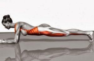 ejercicio fortalecer abdominales